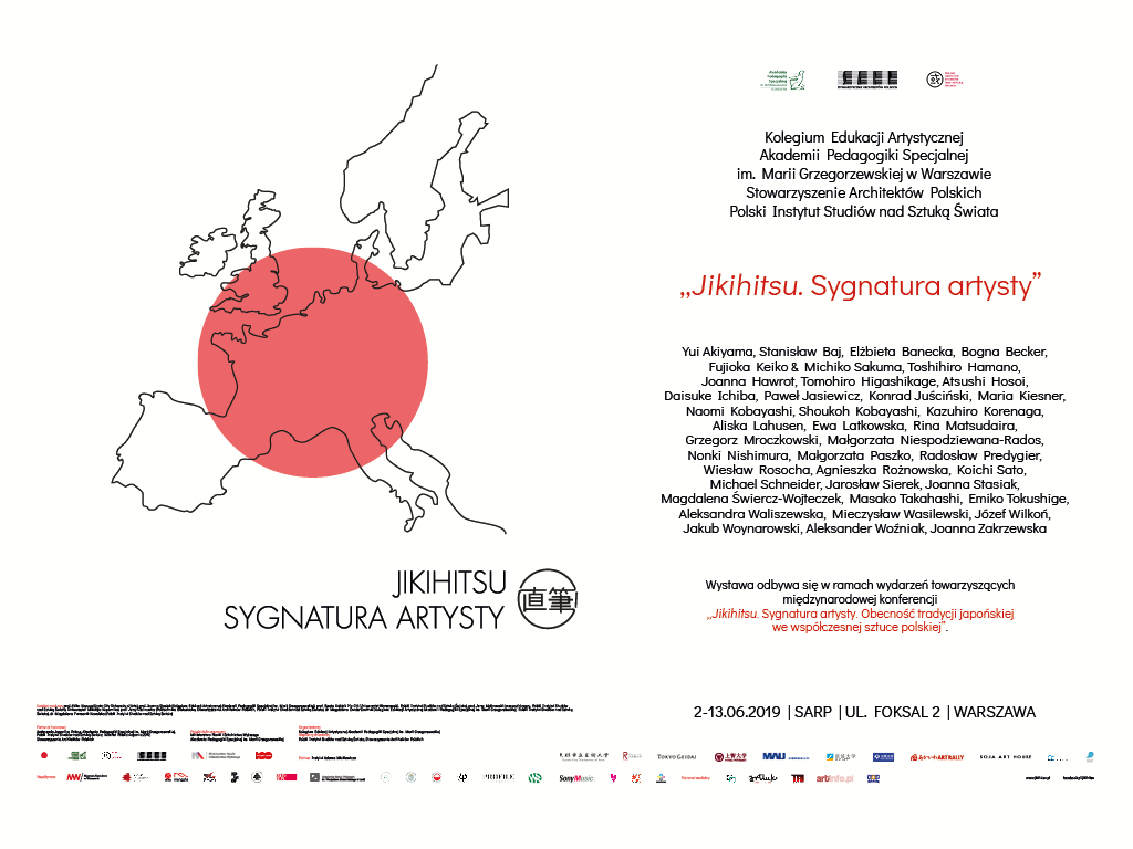 Jikihitsu. The Signature of the Artist - Pavilion of the  Association of Polish Architects - 0